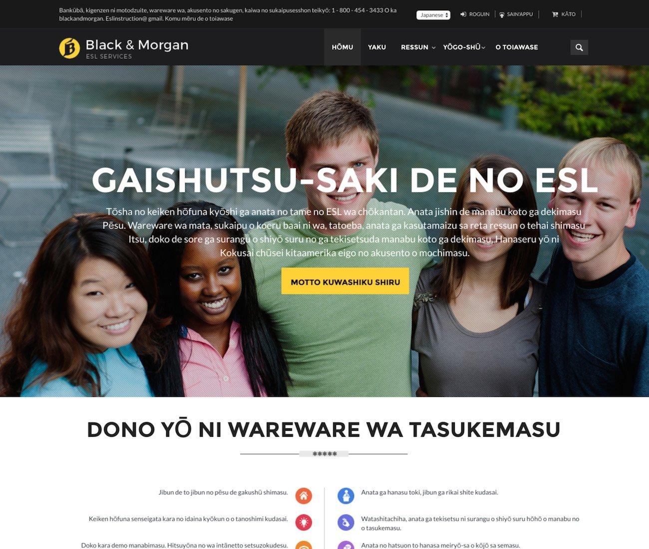 3.multi-lingual-web-design