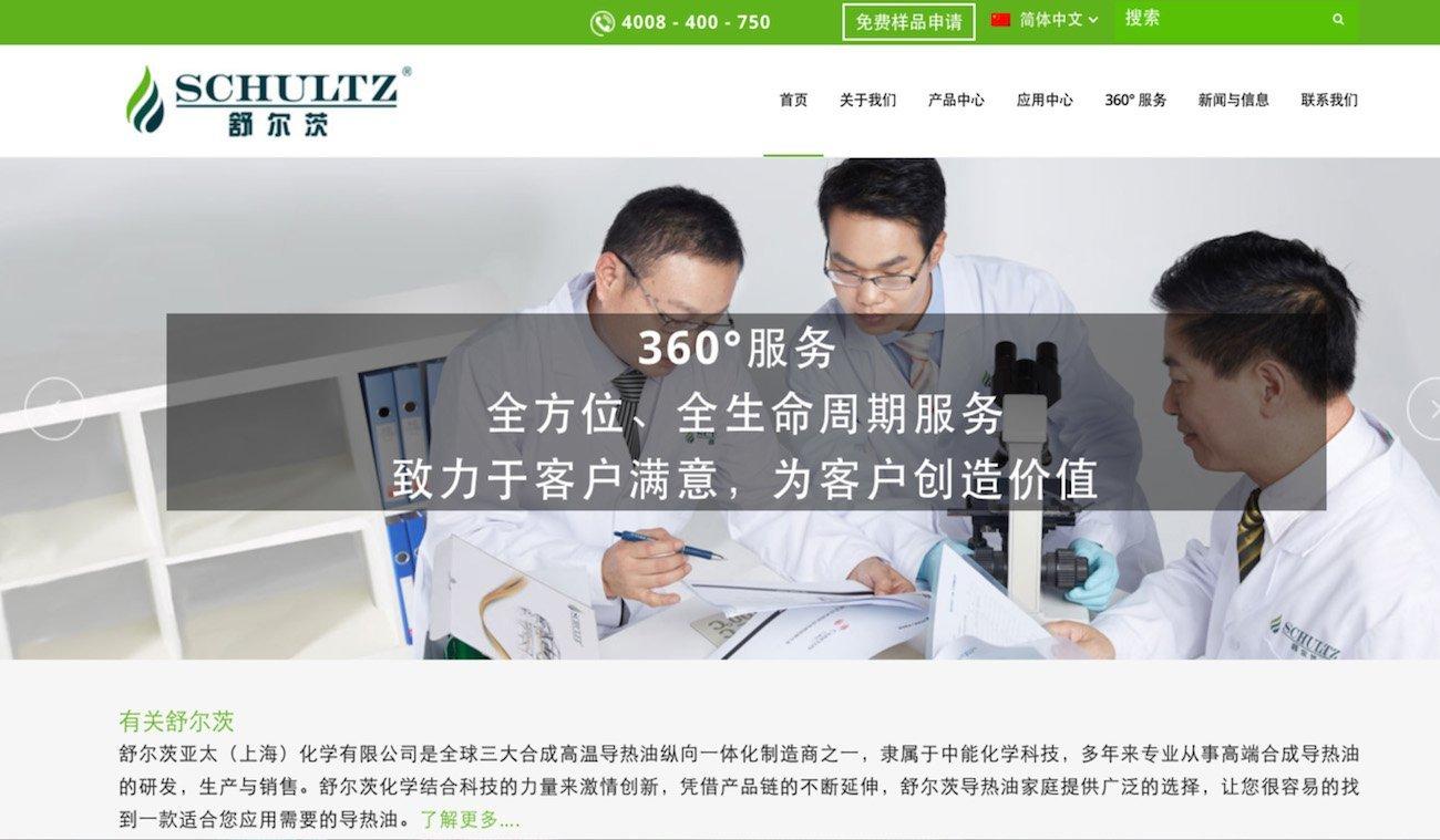 4.multi-lingual-web-design