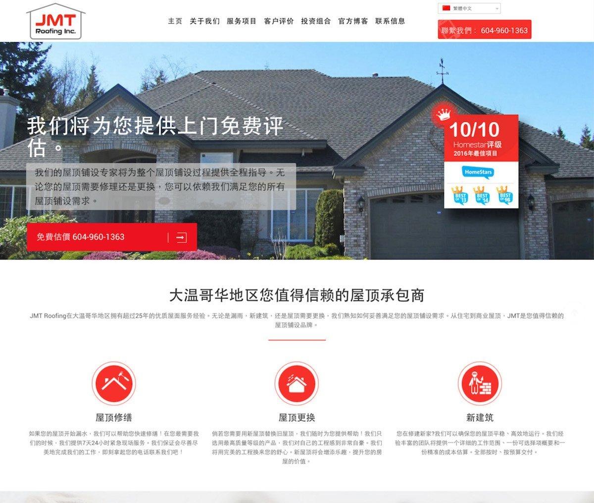 multi-lingual-web-design